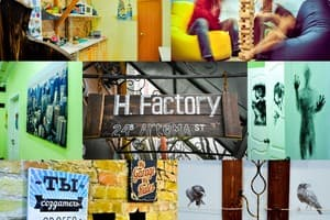 Хостел Gar'is Kyiv Factory Hostel
