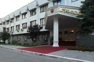 Отель Royal Olympic Hotel